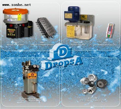 意大利特罗浦斯DropsA脂润滑系统