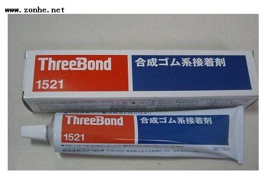 日本三键液态密封胶 1521 ThreeBond 1521 黄胶TB1521 胶水150ML/支
