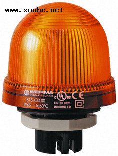 报警灯Werma 81530000 12-250V 橙色