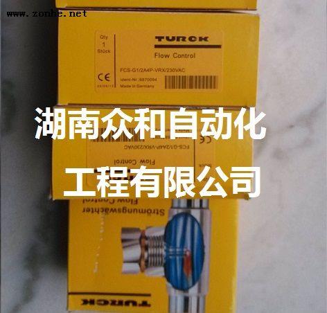 图尔克流量开关 FCS-G1/2A4P-VRX/230VAC  TURCK热导式流量开关FCS-G1/2A4P-VRX/24VDC