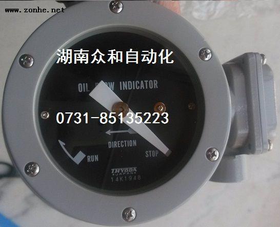 日本兵田HYODA油流指示器type OF-1S型油流监视器Oil Flow Monitor OF-1S Oil Flow Monitor Iindicator OF-1S-6-L-D1油流开关OF-1S